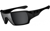 Oakley Sunglasses Offshoot