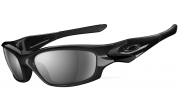 Oakley Sunglasses Straight Jacket