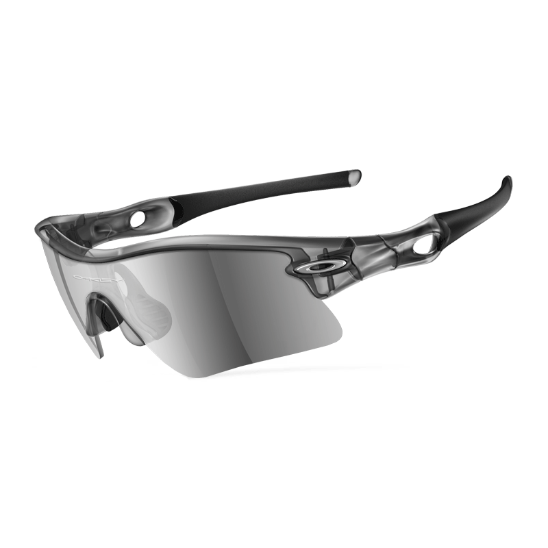 940a9aa429 Oakley Radar Range Sunglasses Review « Heritage Malta